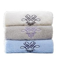 Gentle Meow Set of 3 Cotton Bath Towels Spa/Hotel/Sports Towel Washcloth Beige Gray Blue