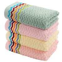 Gentle Meow Set of 4 Colorful Waves Face Bath Towels Washcloth Family Towels Set 72*33cm